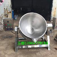 电加热炒酱锅 不锈钢夹层锅50L-500L