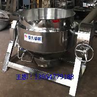 山东夹层锅厂家 夹层锅价格 优质夹层锅