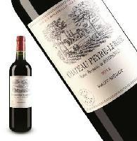 法国原瓶进口干红代理、上海波尔多酒批发、岩石古堡多少钱