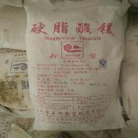 硬脂酸镁供应