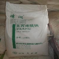 聚丙烯酸鈉供應
