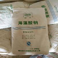 海藻酸钠供应