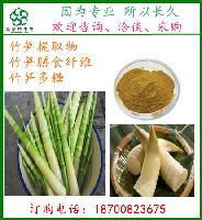竹笋膳食纤维   食品饮料   专业生产膳食纤维厂家