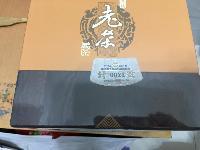 台湾鹿谷乡冻顶老茶