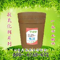维生素C20公斤/箱