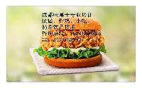 四川绵阳汉堡/炸鸡/奶茶原料供应,绵阳油炸小吃快餐原料供应