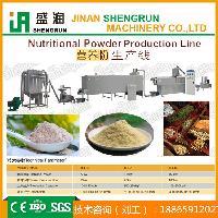 浙江五谷杂粮红豆薏营养米粉加工设备