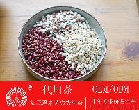 代用茶 红豆薏米芡实袋泡茶代加工