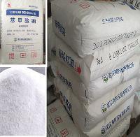 工业级笨甲酸钠标本防腐剂