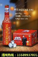山东啤酒厂家供应ktv小瓶啤酒利润高