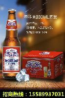 高端330毫升小支啤酒代理政策高