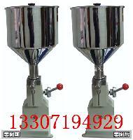 手动膏液灌装机 小型膏体定量称重灌装机