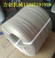 武汉书刊杂志打包机浠水陶瓷瓷砖打包机武穴纸箱自动捆包机