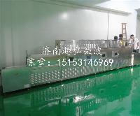 化工材料75KW硫酸锰烘干设备图片详情