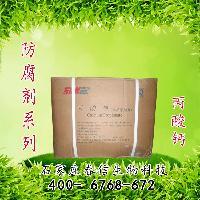 丙酸钙25公斤/箱
