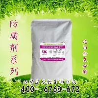尼泊金复合酯25公斤/箱