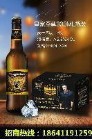 福建麦香高度低价啤酒特价供应招商