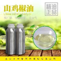 厂家直销 山苍子油木姜子山鸡椒油   专业生产