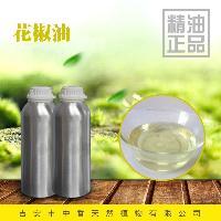 花椒油  专业生产  厂家直销