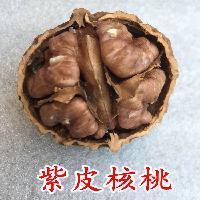 云南野生紫皮核桃紫米核桃1000克散裝百年古樹核桃