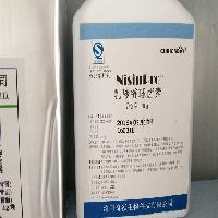 乳酸链球菌素供应