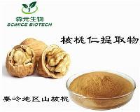 厂家【主推产品】核桃仁提取物 各种比例 秦岭地区原生态