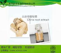 土茯苓提取物   多种规格 优质现货