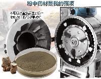 玛卡专用不锈钢中药粉碎机厂家