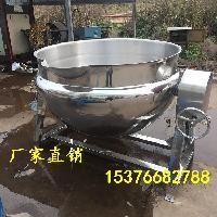 蒸汽夹层锅价格 诸城安泰机械有限公司 厂家直销 价格实惠