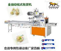 重庆酥饼包装机 食品包装机