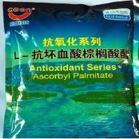 厂家大量供应L-抗坏血酸棕榈酸酯 食品级 抗氧化剂