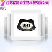 厂家直销 供应批发价2,6-二叔丁基对甲酚 含量99.8% BHT食品级
