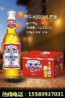 啤酒加盟小支啤酒 超高返利