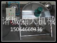 厂家直销可倾式夹层锅 立式夹层锅 电加热夹层锅