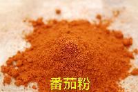 厂家直销天然番茄味粉 西红柿粉富含番茄红素
