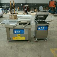 400氮气真空包装机膨化食品真空包装机