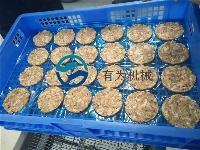 全自动南瓜饼成型机肉饼机器加工肉饼设备