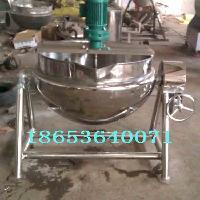 强大可倾式夹层锅 刮底搅拌高粘度食品炒锅