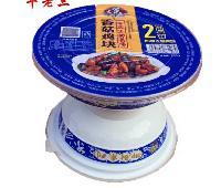 碗菜八大碗梅菜扣肉真空气调包装机