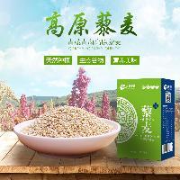 青海青藜 五谷杂粮糙米粗粮 高原藜麦  白藜麦非即食 非秘鲁 400g