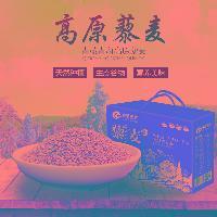 青海青藜 粗粮 糙米 五谷杂粮 高原藜麦 白藜麦非即食孕妇粥2500g