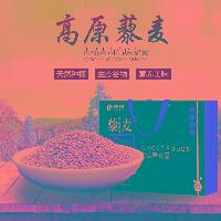 青海青藜 高原藜麦粗粮 糙米 五谷杂粮白藜麦米非秘鲁孕妇粥2000g