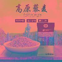 青海青藜高原藜麦米五谷杂粮糙米粗食白藜麦米非即食孕妇粥10公斤