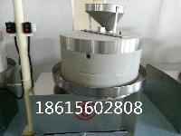电动豆腐豆浆石磨