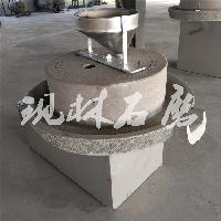供应多功能电动石磨机 五谷杂粮面粉豆浆石磨机 香油石磨机