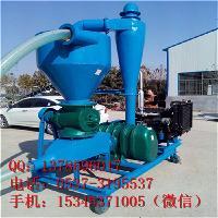 五谷杂粮吸料机 移动式气力输送机生产厂家