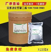 食品级大豆多肽厂家  大豆肽价格