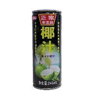 245ml易拉罐生榨椰子汁海南风味宴席*
