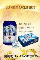 冰纯易拉罐啤酒大量批发出售