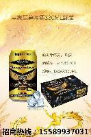 厂家易拉罐啤酒招葫芦岛地区代理